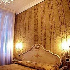 Отель Ovidius Италия, Венеция - 1 отзыв об отеле, цены и фото номеров - забронировать отель Ovidius онлайн спа фото 2