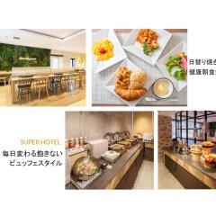 Super Hotel Chiba Ekimae Тиба питание