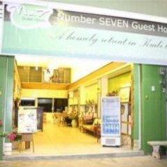 Отель No.7 Guest House банкомат