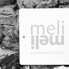Отель Meli Meli Греция, Остров Санторини - отзывы, цены и фото номеров - забронировать отель Meli Meli онлайн спортивное сооружение