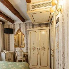 Отель Locanda Barbarigo удобства в номере