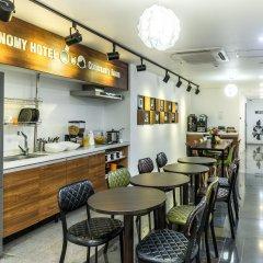 Отель Ekonomy Guesthouse Haeundae питание фото 2