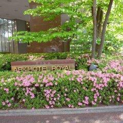 Отель Ark Hotel Royal Fukuoka Tenjin Япония, Тэндзин - отзывы, цены и фото номеров - забронировать отель Ark Hotel Royal Fukuoka Tenjin онлайн фото 3