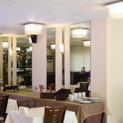 Al Murjan Palace Hotel питание