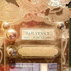 Отель B&B Venice ванная