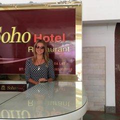 Soho Hotel Dalat Далат с домашними животными
