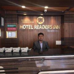 Отель Readers Inn Pvt.Ltd Непал, Катманду - отзывы, цены и фото номеров - забронировать отель Readers Inn Pvt.Ltd онлайн интерьер отеля