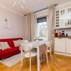 Апартаменты Wisniowa Mokotow Apartment Варшава комната для гостей