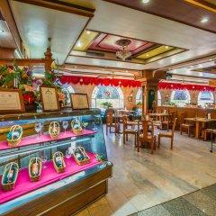 Elizabeth Hotel гостиничный бар