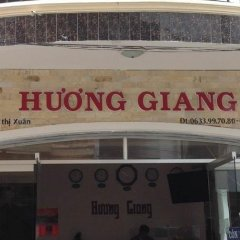 Huong Giang Hotel парковка
