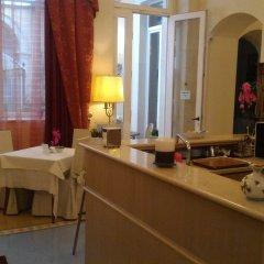 Отель Domus Mariae Benessere Сиракуза питание фото 3
