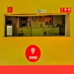 Отель OYO 14197 Curlies Zulu Land Cottages Гоа питание