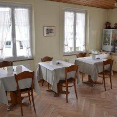 Отель Gasthaus zum Löwen питание