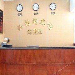 Zhong Shan Qin Yi Ge Hotel интерьер отеля фото 2