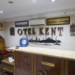 My Kent Hotel Турция, Стамбул - отзывы, цены и фото номеров - забронировать отель My Kent Hotel онлайн гостиничный бар