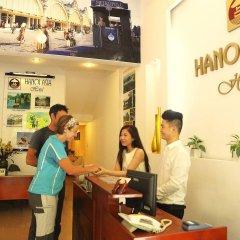 Hanoi Little Center Hotel спа