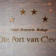 Отель Die Port van Cleve Hotel Нидерланды, Амстердам - 6 отзывов об отеле, цены и фото номеров - забронировать отель Die Port van Cleve Hotel онлайн сауна