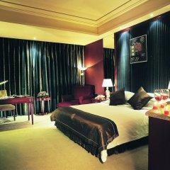 Minghao International Hotel Yongchuan - Chingqing комната для гостей фото 2