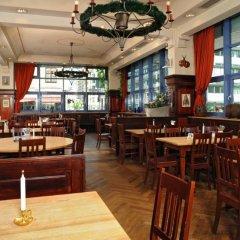 Cityhotel Am Gendarmenmarkt Berlin in Berlin, Germany from 139$, photos, reviews - zenhotels.com hotel bar
