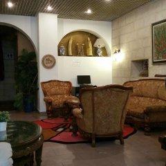Zion Hotel Иерусалим гостиничный бар