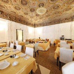 Traiano Hotel питание фото 2