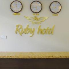 Ruby Hotel интерьер отеля фото 2