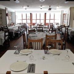 Отель Hostal Restaurante Nevandi питание