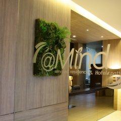 Отель At Mind Serviced Residence Pattaya интерьер отеля фото 3
