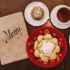 Ivan Chai - hotel and coffee удобства в номере