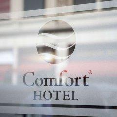 Comfort Hotel Frankfurt Central Station городской автобус