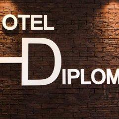 Отель Дипломат Грузия, Тбилиси - отзывы, цены и фото номеров - забронировать отель Дипломат онлайн городской автобус
