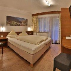 Hotel Garni Fiegl Apart Хохгургль комната для гостей фото 5