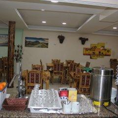Reydel Hotel питание фото 3