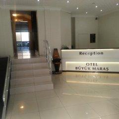 Buyuk Maras Hotel Турция, Кахраманмарас - отзывы, цены и фото номеров - забронировать отель Buyuk Maras Hotel онлайн банкомат