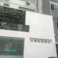 Отель Colour Inn - She Kou Branch Китай, Шэньчжэнь - отзывы, цены и фото номеров - забронировать отель Colour Inn - She Kou Branch онлайн в номере