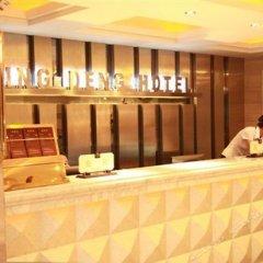 Ning Deng Hotel спа