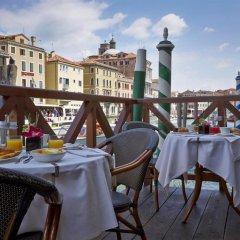 Отель Canal Grande балкон