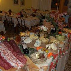 Hotel Rezia Киеза-ин-Вальмаленко помещение для мероприятий