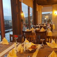 Отель Best Western Premier Cappadocia - Special Class питание фото 2