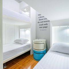 Отель Eco Hostel Таиланд, Пхукет - отзывы, цены и фото номеров - забронировать отель Eco Hostel онлайн комната для гостей