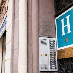 Отель Lyon Испания, Барселона - - забронировать отель Lyon, цены и фото номеров вид на фасад