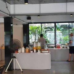 Отель Aonang Paradise Resort питание фото 2