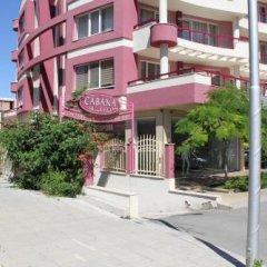 Отель Cabana Beach Club Complex фото 8