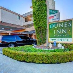 Отель Dunes Inn - Wilshire городской автобус