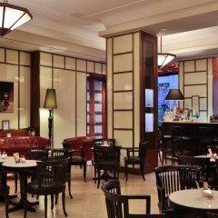 Отель Principi di Piemonte - UNA Esperienze Италия, Турин - отзывы, цены и фото номеров - забронировать отель Principi di Piemonte - UNA Esperienze онлайн питание