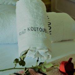 Отель Riad Koutoubia Royal Marrakech Марокко, Марракеш - отзывы, цены и фото номеров - забронировать отель Riad Koutoubia Royal Marrakech онлайн фото 16
