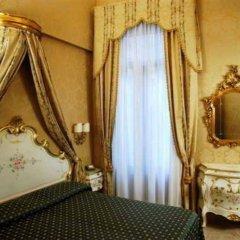 Отель Canaletto Италия, Венеция - 5 отзывов об отеле, цены и фото номеров - забронировать отель Canaletto онлайн комната для гостей фото 4