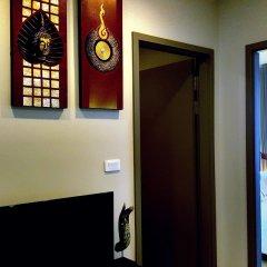 Отель Thai Property Care удобства в номере фото 2
