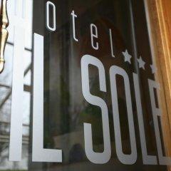 Отель Il Sole Италия, Эмполи - отзывы, цены и фото номеров - забронировать отель Il Sole онлайн интерьер отеля
