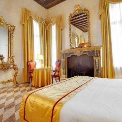 Отель Dona Palace Италия, Венеция - 2 отзыва об отеле, цены и фото номеров - забронировать отель Dona Palace онлайн комната для гостей